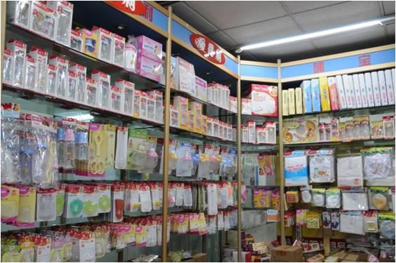 24号 婴儿用品店